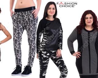 Модни тенденции 2015 – черно и бяло
