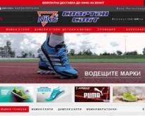 Спортен свят - Онлаин магазин за маркови маратонки и екипи