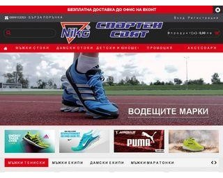 спортенсвят.com