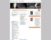 1001taini.com - Магазин за чудеса