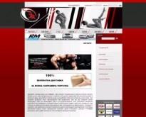 4Fitness - хранителни добавки, аксесоари, спортни стоки, уреди