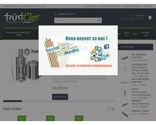 TrustCigs.com