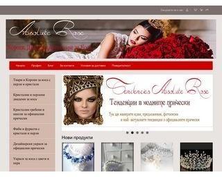 absoluterose.com