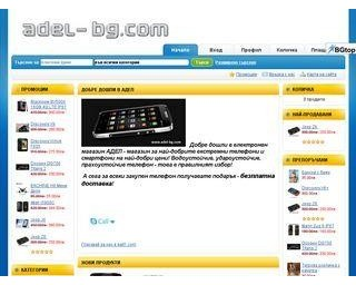 adel-bg.com