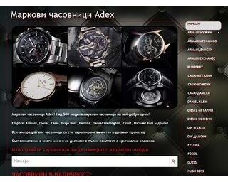 adextime.com