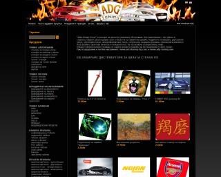 adg-tuning.com