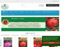 Agrogradina