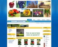 Онлайн Агроаптека - семена и препарати за растителна защита