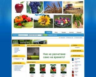 agrokick.com
