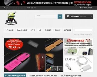 aksesoari-gsm.com