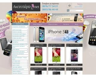 aksesoari.net