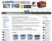 Качествени акумулатори – Магазин