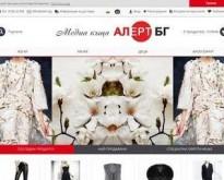 Alert.bg - онлайн магазин за дрехи