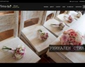 Онлайн магазин за цветя Ama-no