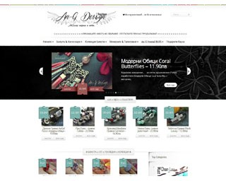an-gdesign.com