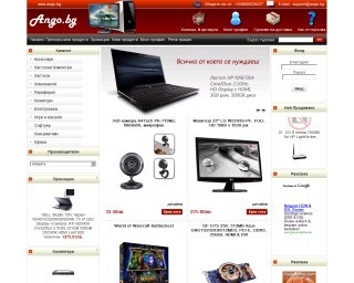 Онлайн магазин за компютри, компютърни системи, хардуер, компоненти..