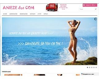 anieze.com