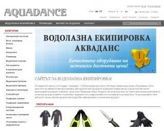 aquadanceltd.com