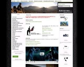 arms-bg.com