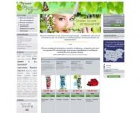Freya Bulgaria електронен магазин за качествена парфюмерия