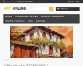 Art-Online.BG :: Традиционно Българско Изкуство
