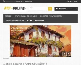 art-online.bg