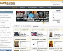 AukBG.com - Онлайн пазар