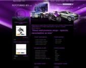 Интернет магазин за тунинг стикери за автомобили, камиони и мотори.
