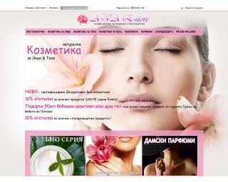 avae-store.com