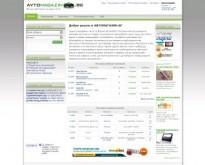 АВТОМАГАЗИН.БГ - Онлайн платформа за покупко-продажба на авточасти