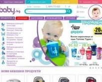 Бебешки магазин Baby.bg
