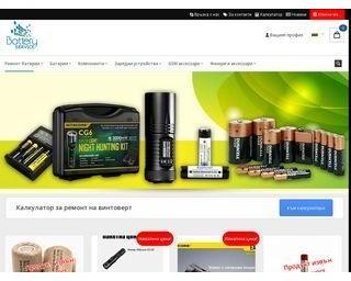 batteryservice.bg