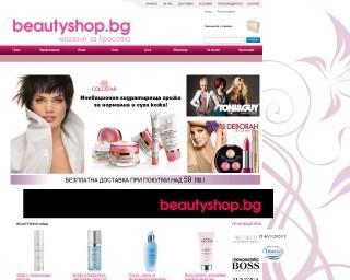 Магазин за красота!