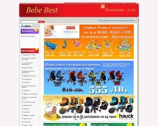 bebe-best.com