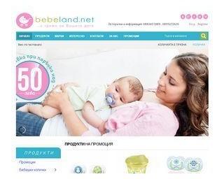 bebeland.net