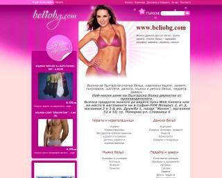 beliobg.com