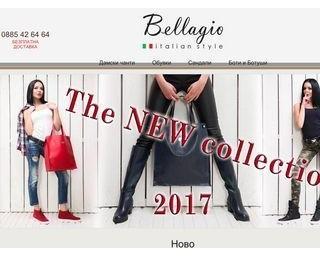 d5a14eb4a42 Обувки и аксесоари / Онлайн магазини / E-ShopSbg.com