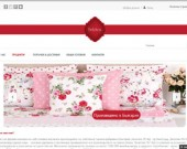 Българско спално бельо, бархет,  хавлии | Belotex-online.com