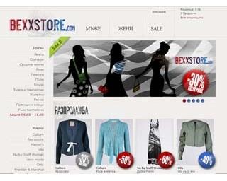bexxstore.com