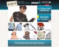 Онлайн магазин за дрехи, аксесоари и дизайнерски часовници - Bg-look.com
