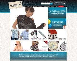 bg-look.com