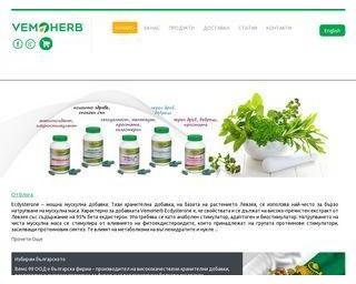 bg.vemoherb.com