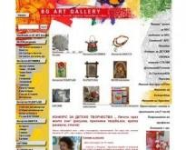 bg art gallery