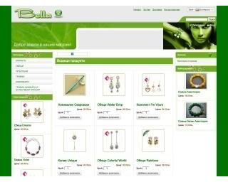 bgbella.com