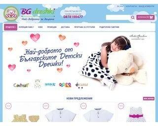 bgdreshki.com