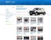 Интернет магазин за оригинални авточасти за Лада Нива