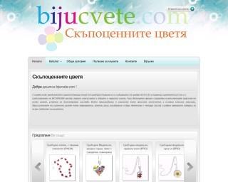 bijucvete.com