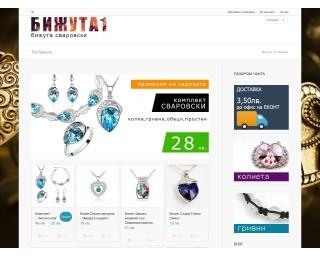 bijuta1.com