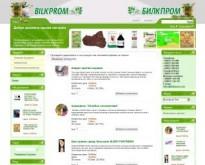 Билкпром ООД - Онлайн магазин за билки и хранителни добавки