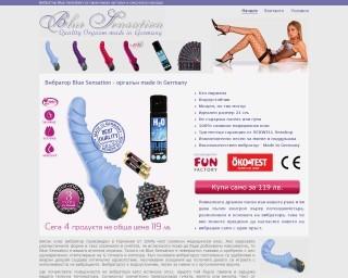 Blue sensation - един от най-продаваните вибратори в света